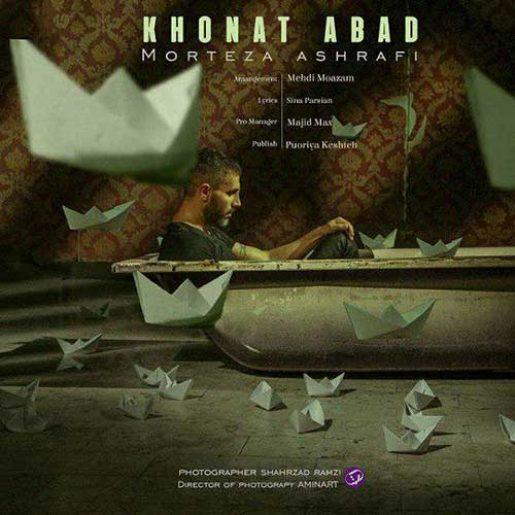 دانلود آهنگ غمگین مرتضی اشرفی به نام خونت آباد