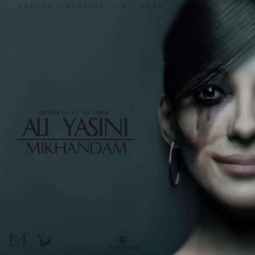 دانلود آهنگ غمگین علی یاسینی به نام میخندم (قلبمو کشتی خودت مردی واسه کی)