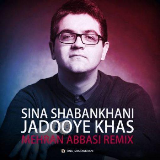 دانلود ریمیکس مهران عباسی آهنگ جادوی خاص با صدای سینا شعبانخانی