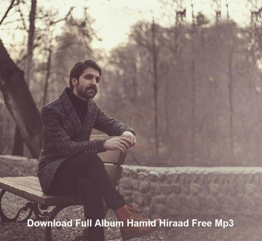 hamid hirad enferadi mp3 download