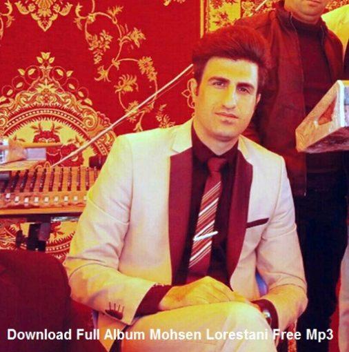 دانلود فول آلبوم کامل محسن لرستانی یکجا و تکی Mp3 320 128