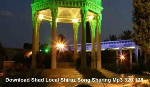 دانلود مجموع آهنگ های شاد محلی شیرازی Mp3 320 128