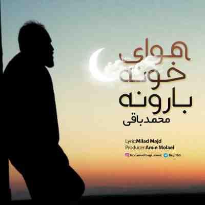 دانلود آهنگ غمگین محمد باقی به نام هوای خونه بارونه