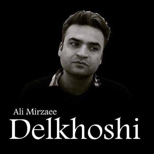دانلود آهنگ سنتی علی میرزایی به نام دلخوشی