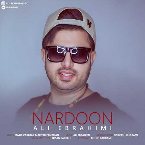 دانلود آهنگ شاد علی ابراهیمی به نام عشقم جونم فدات فدای ناردون لبات
