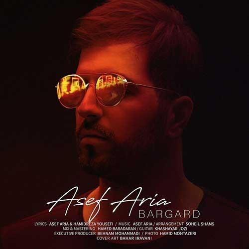 دانلود فول آلبوم کامل آصف آریا یکجا و تکی Mp3 320 128