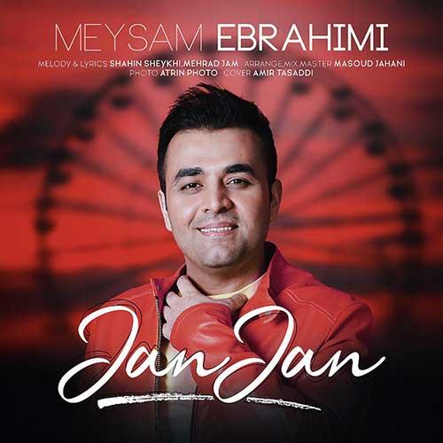 دانلود آهنگ میثم ابراهیمی آروم جونمی وای وای تو عشق دلمی جان جان