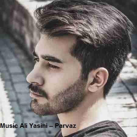 دانلود آهنگ غمگین علی یاسینی فکر پروازی دور از این خونه