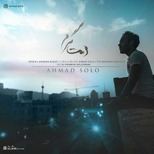 دانلود آهنگ جدید احمد سلو دمت گرم