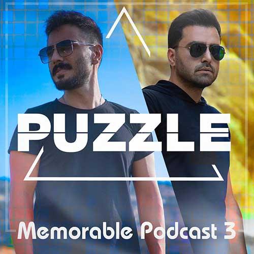 دانلود آهنگ احساسی پازل باند Memorable Podcast 3