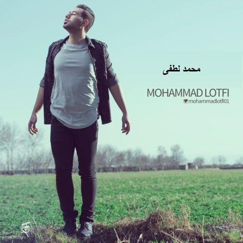 دانلود فول آلبوم کامل محمد لطفی یکجا و تکی Mp3 320 128