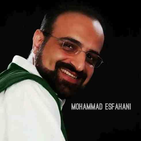 دانلود فول آلبوم کامل محمد اصفهانی یکجا و تکی Mp3 320 128
