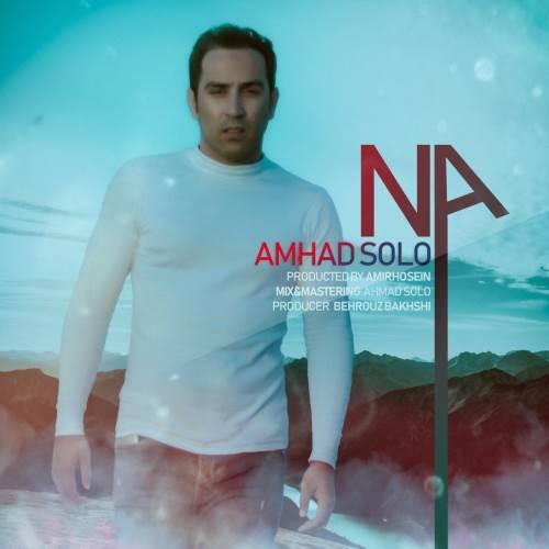 دانلود آهنگ غمگین احمد سلو گذشت آب از سرش پرید خواب از سرش