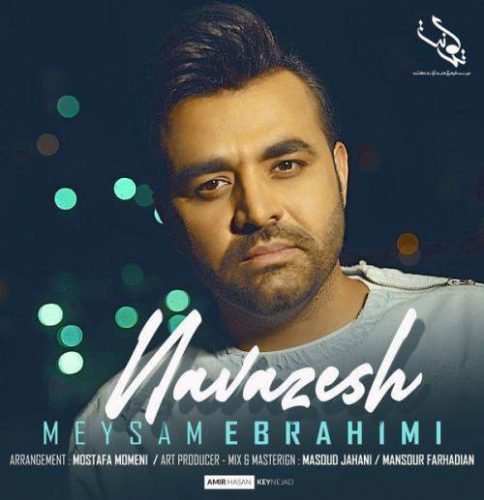 دانلود آهنگ احساسی میثم ابراهیمی چقدر با عشق سپردم این دلو یه جا بهش