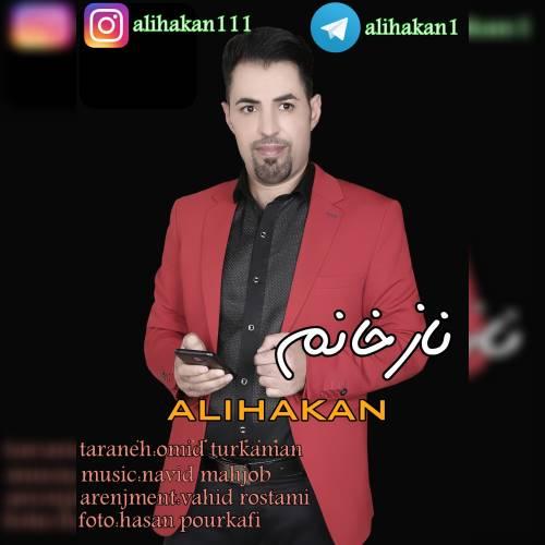 ناز خانیم علی هاکان